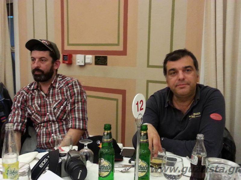 2o Raduno Area Mediterranea-Moto Guzzi World Club