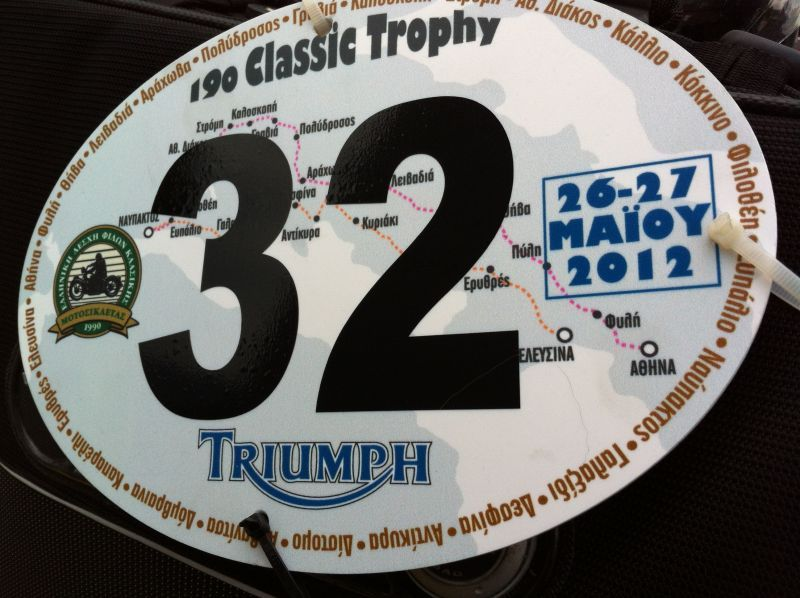 Classic Trophy 2012